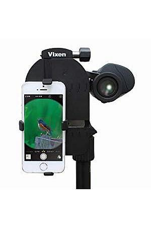 Vixen Smartphone Kamera-Adapter