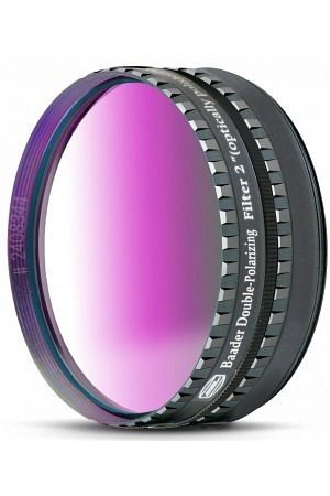 Baader Double Polarizing Filter 1¼""