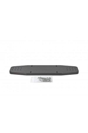 Baader sidewing baseplate 400m